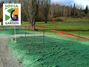 Площи от градина затревени с хидропосев