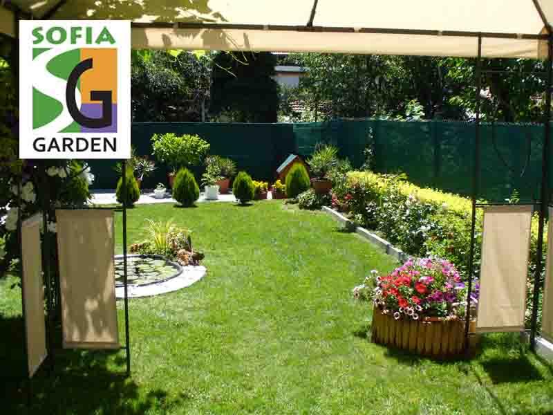 Озеленяване в частен двор - София