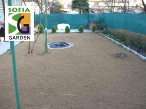 Подготвен двор за озеленяване